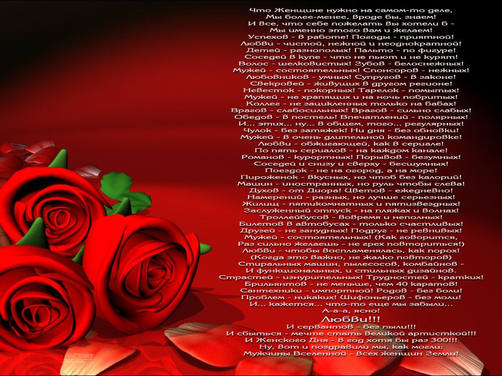Красивая открытка с пожеланиями для девушки