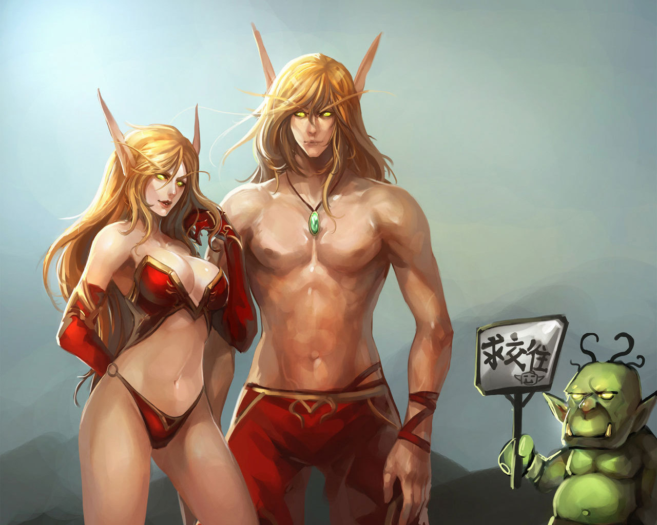Hot wow blood elf gets fucked sex movie